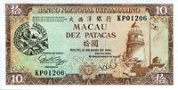 """Macao 10 Patacas Pick #: 64 1988 UNCOther Grand Prix Commemorative note. Comes in folder Brown/Green Lighthouse; Grand Prix Logo; Scenic View; Grand Prix Macau; Bank crestNote 5 1/4"""" x 2 1/2"""" Asia and the Middle East None Discernible"""