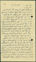 Ben-Gurion Writes to Save His Nascent University in the Negev DAVID BEN-GURION. Autograph Letter Signed, to Avraham Zvion, December 26, 1969. 2 pp. in Hebrew, on off-white faintly-lined sheets 4⅞ x 8⅜ in.