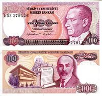 """Turkey 100 Lirasi Pick #: 194b 1984 UNC Red/Pink President Mehmet Akif Ersoy, his home and document; Fort of Ankara in backgroundNote 5"""" x 2 1/2"""" Asia and the Middle East President Ataturk"""