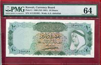 10 Dinars 1960 (nd 1961) Kuwait, Currency Board, Amir Shaikh Abdullah Paper