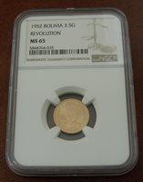 Bolivia 1952 Gold 3.5 Gramos Coin (5 Bolivianos) NGC MS65 Revolution