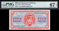 $5 Series 611 Military Payment Certificate MPC PMG 67 EPQ HIGH GRADE AND RARE
