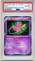 Pokemon 1st Edition Awakening Psychic King EX Altaria Holo 063//078 PSA 10