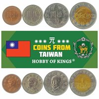 SET OF 4 COINS FROM TAIWAN: 1, 5, 10, 50 DOLLARS. TAIWANESE CURRENCY 1981-2010
