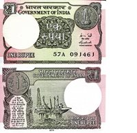 """India 1 Rupee Pick #: 108 2015 UNCOther Letter L Green/Pink Coin; Oil PlatformNote 3 3/4"""" x 2 1/2"""" Asia and the Middle East Asoka Column"""