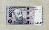 10 000 Dram Armenien New Design 2018 P 64