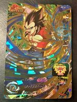 Carte Dragon Ball Z DBZ Dragon Ball Heroes Part 4 #H4-25 Super Rare BANDAI 2011