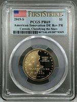 2019 S $1 American Innovation Dollar Set PCGS PR69DCAM First Strike Exclusive