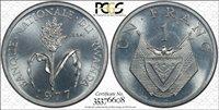 Rwanda (Ruanda) 1977 Aluminum Pattern Franc Essai PCGS SP-66 Special Strike