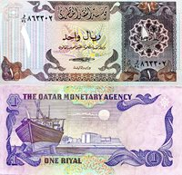 """Qatar 1 Riyal Pick #: 13b 1985 UNCOther Watermark change over p13a Brown/Blue Coat of Arms (with ship and palm tree); Boat out of water; Emir's Palace in backgroundNote 5 1/4"""" x 2 1/2"""" Asia and the Middle East Falcon's Head"""