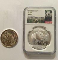 Lot 2 China Panda Silver Coins 1995 5 Yuan 1/2 Oz 2016 10 Yuan MS70 NGC