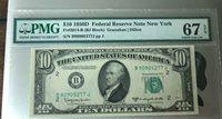 Fr# 2014-B $10 (BJ Block) 1950D FRN New York ++++++++PMG 67 Superb GEM Unc EPQ