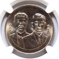 20 BAHT 1995, THAILAND, NGC MS66, MINISTRY OF FOREIGN AFFAIRS