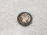 1866 SPAIN 40 Cent Coin (Pre-Owned)