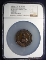 1892 Christopher Columbus Medal 50.5 mm, E-55, NGC MS64 BN, World's Col. Expo.