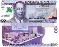 """Philippines 100 Piso Pick #: 212A 2011 (2012) UNCOther Commemorative Note - 100 Yearas De La Sale University Purple/Blue President M. Roxas; USA & Philippine flags; Bank crest; Bank buildingNote 6"""" x 2 3/4"""" Asia and the Middle East Manuel Acu Roxas"""