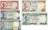 1/2,1,5,10,20 dinar 1995 Jordan