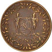 Surinam, Cent, 1966, EF(40-45), Bronze, KM:11