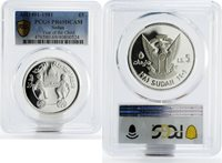 Sudan 5 pounds International Year of the Child Pr69 Pcgs silver coin 1981