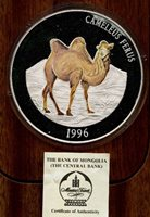 Mongolia 1996; Silver Kilo (32.15oz) 10;000 Tugrik; Camel; Choice with no scratches or marks; Grade PROOF with wood box and COA