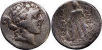 Ar Tetradrachm Bc 2nd-1st c Celtic Eastern Europe Thasos type Silver