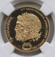 1981 Greece 5000D PF 67 Ultra Cameo NGC
