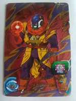 Carte DBZ Super Dragon Ball Heroes Universe Mission Part 5 #UM5-MCP19 BANDAI