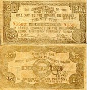 Philippines (Emergency Issue) 25 Centavos Pick #: S132f 1942 VGOther Emergency Issue Brown Denomination; Writing; Stamp Asia and the Middle East None Discernible