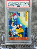 ROCKET: Ash /& Pikachu No MINT Series 5 171 Pokemon Japanese Bandai Carddass