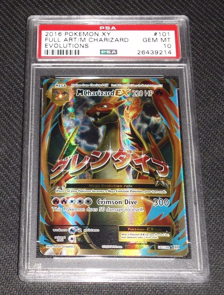 PSA GEM MINT 10 Mega M Charizard EX 101/108 Evolutions FULL ART Pokemon Card