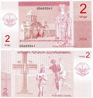 """Nagorno-Karabakh 2 Dram Pick #: 1 2004 UNCOther NAGORNO KARABAKH is a small nation between Armenia and Azerbaijan Light Red Church; Religious Statue; Cross; BaptismNote 6"""" x 3"""" Asia and the Middle East Undecipherable writing through note"""