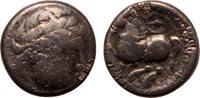 Ar drachm 2nd-1st cent Celtic Eastern-europe, Kapostaler type Silver