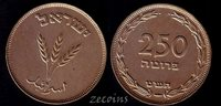 ISRAEL - 1 Coin of 250 Prutah . 1949 (JE5709) – With pearl . (scarce) - UNC