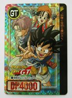 Vending ver. Carte Dragon Ball Z DBZ Super Card Game Part 1 #DB-028-II Prisme
