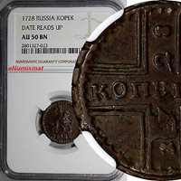 World Coins Russia Peter Ii 1728 Kopek Moscow Ngc Au50 Bn Date Reads Up Very Rare Km# 185 2