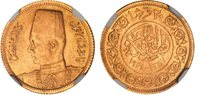 Egypt NGC MS65 Gold Coin 1938 Twenty Piastre King Farouk Royal Wedding