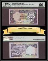 1/2 Dinar 1968 Kuwait Central Bank Pmg 66 Epq Gem Uncirculated