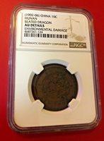 China, Hunan, 10 Cash ND (1902-06) Seated Dragon, NGC AU Details Environmental d