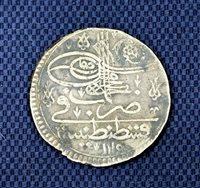 1703 AD Rare Ottoman Empire Coin silver akce Turkey Istambul Ahmed III 1115 ah