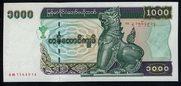 Myanmar P-77b1000 Kyat (1998)Price: $10.00