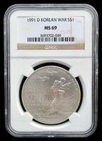 1991-D US Korean War Commemorative BU Silver Dollar - NGC MS69
