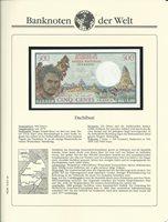 500 Francs 1979 Dschibuti Djibouti ohne Unterschrift (1 Auflage) auf Albumblatt