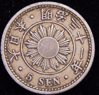 Japan 5 Sen 1898 Meiji Year 31, CH Extra Fine to About UNC, Nice Coin!