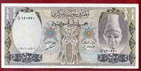 500 Pfund Pounds 1986 Syrien Syria Ruins of Kingdom of Ugarit Paper