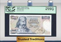 1984 Greece 5000 Drachmaes T Kolokotronis Pcgs 67 Ppq Top Pop!