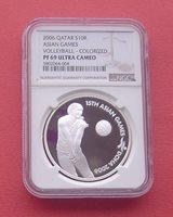 Qatar 2006 15th Asian Games-Volleyball 10 Riyals Silver Proof Coin NGC PF69UC