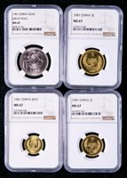 1981 CHINA GREAT WALL YUAN & 5J & 2J & JIAO set,NGC MS67,China coin