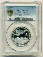 Kyrgyzstan 2009 Som Sulayman Mountain PL69 PCGS Low Mintage