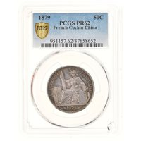 [#906455] Coin, FRENCH COCHIN CHINA, 50 Cents, 1879, Paris, Very rare, PCGS