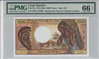 5000 Francs Congo Republic P 6a Nd1984 Pmg 66 Epq